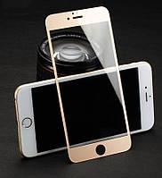 Защитное стекло Apple Iphone 6 / 6S Full cover золотой 0.26мм в упаковке