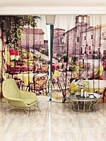 Фотоштора Уличное кафе 142х270 2шт (26477_1_1)