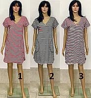 Летнее платье-туника из кулирной глади с принтом полоска 44-52 р