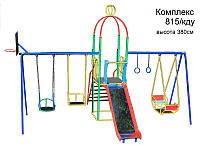 Спортивно-игровой комплекс КДУ-815, фото 1