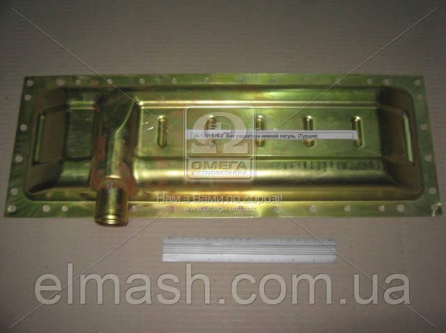 Бак радиатора ЮМЗ, Д-65 нижний (латунь) (пр-во Турция)