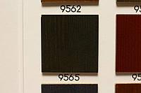 9565 Сосна