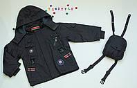 Модная куртка с рюкзачком для мальчика от 3 до 6 лет, фото 1