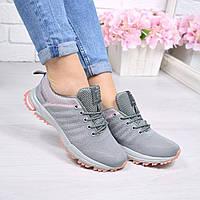 Кроссовки женские под Nike серые 4294, спортивная обувь