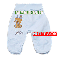 Ползунки (штанишки) на широкой резинке р. 56 демисезонные ткань ИНТЕРЛОК 100% хлопок ТМ Алекс 3165 Голубой А
