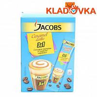 """Кофе """"Jacobs 3в1 Caramel"""" (стики)"""