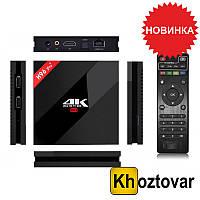 ТВ-приставка H96 Pro Plus | 8 ядер | 2 Gb RAM | 16 Gb ROM | Android
