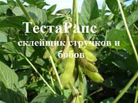 ТестаРапс для предотвращения растрескивания стручков и бобов, Минералис Украина