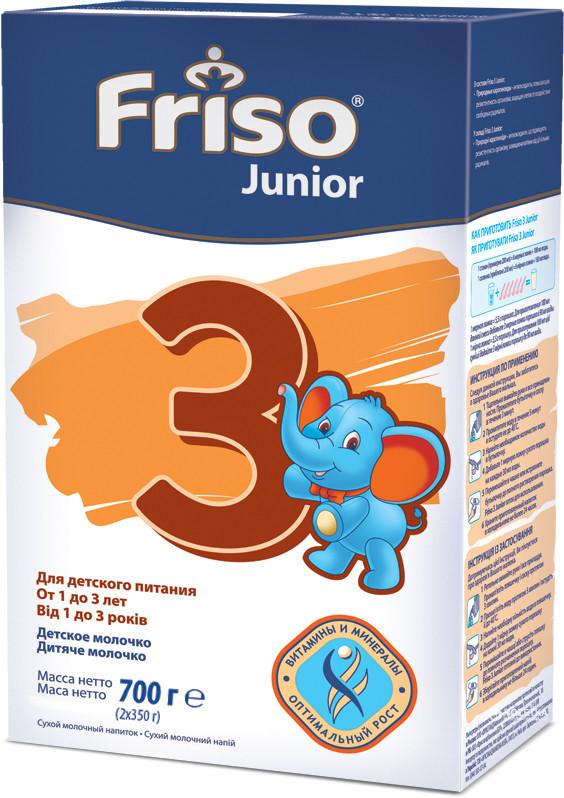 Детское молочко Friso 3 Junior, 700 г