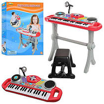 Синтезатор 2068 NL на ніжках, стільчик, мікрофон, запис, музика, світло, на батарейки, в коробці, 60-45-10 см