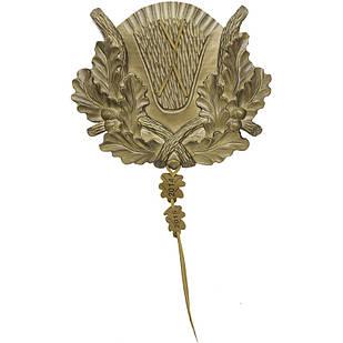 Декоративная доска Акрополис для трофеев ДТ-58
