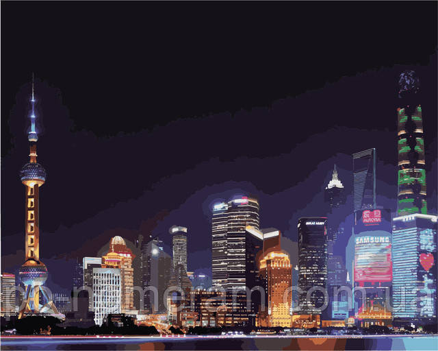Картина по номерам Шанхай