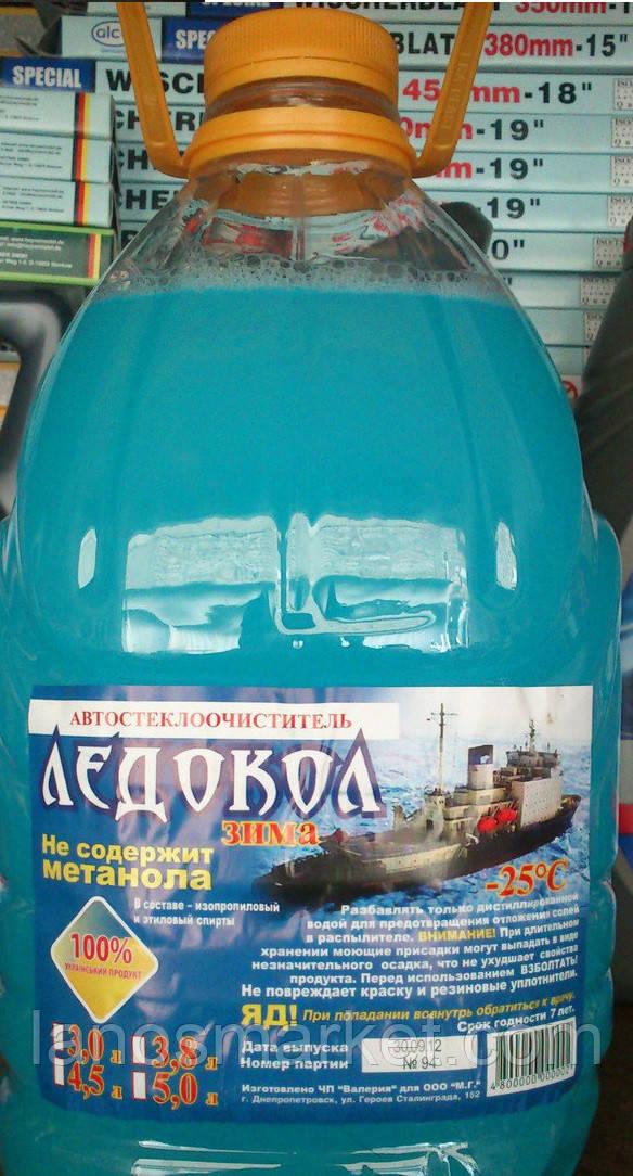 Жидкость омывателя зимняя -20 4,5 литр.(ледокол)