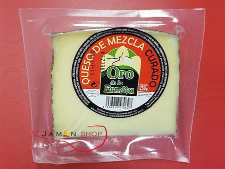 Выдержанный сыр из смешанного молока, Oro de la Ermita, Curado (куском 250 грамм).