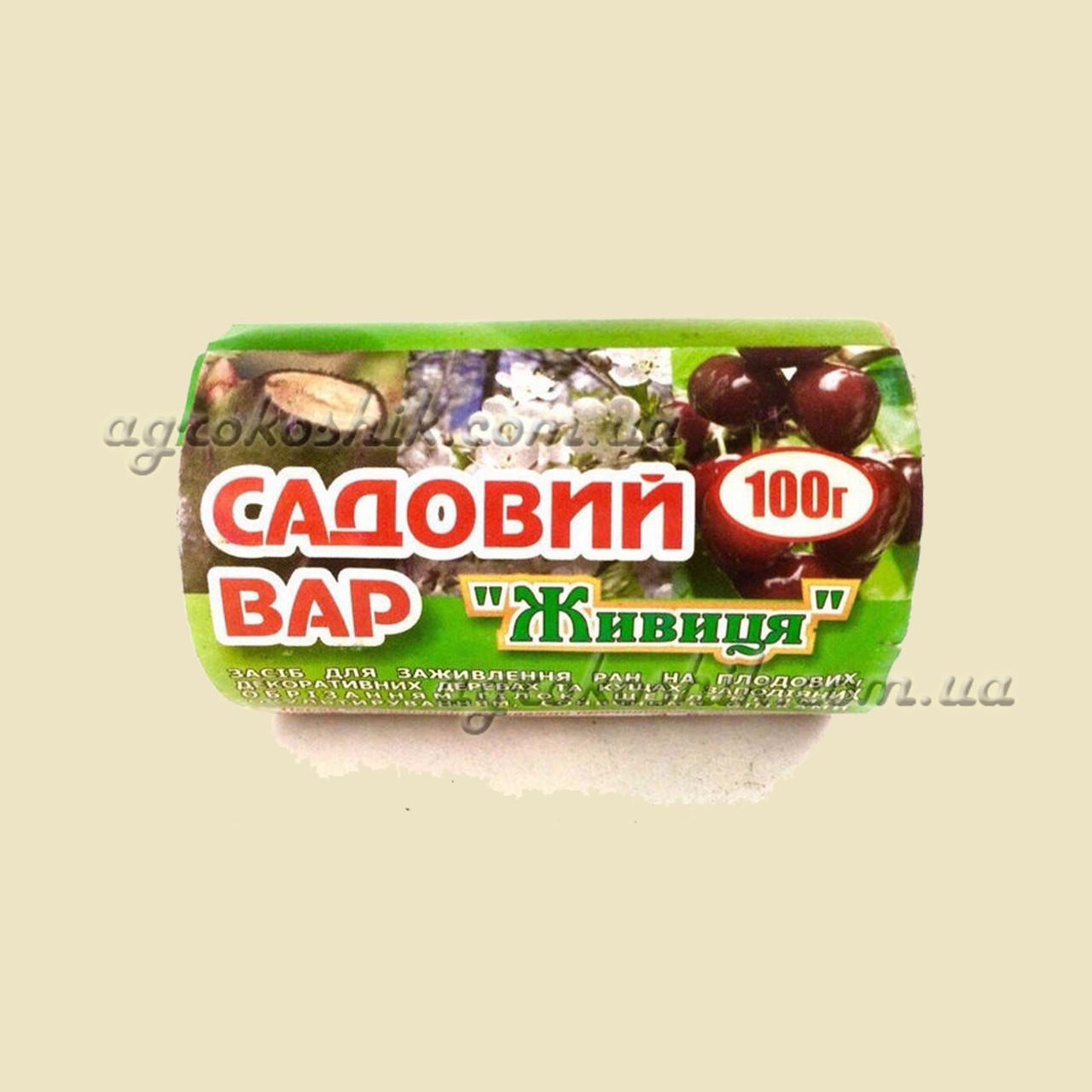 """Садовый вар """"Живица"""" (туба) 100г"""