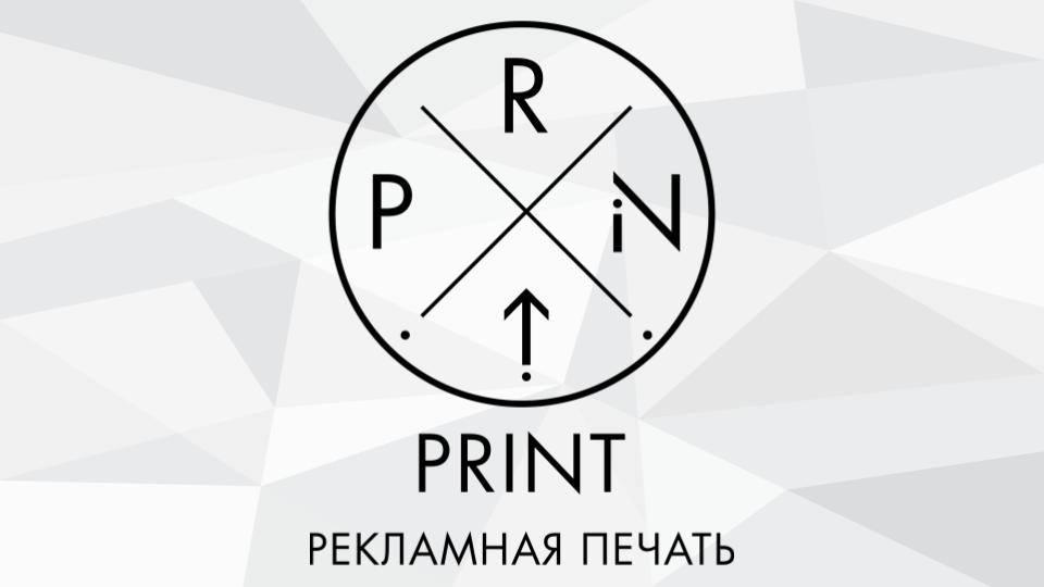 Широкоформат - Рекламное Агентство Print в Чернигове