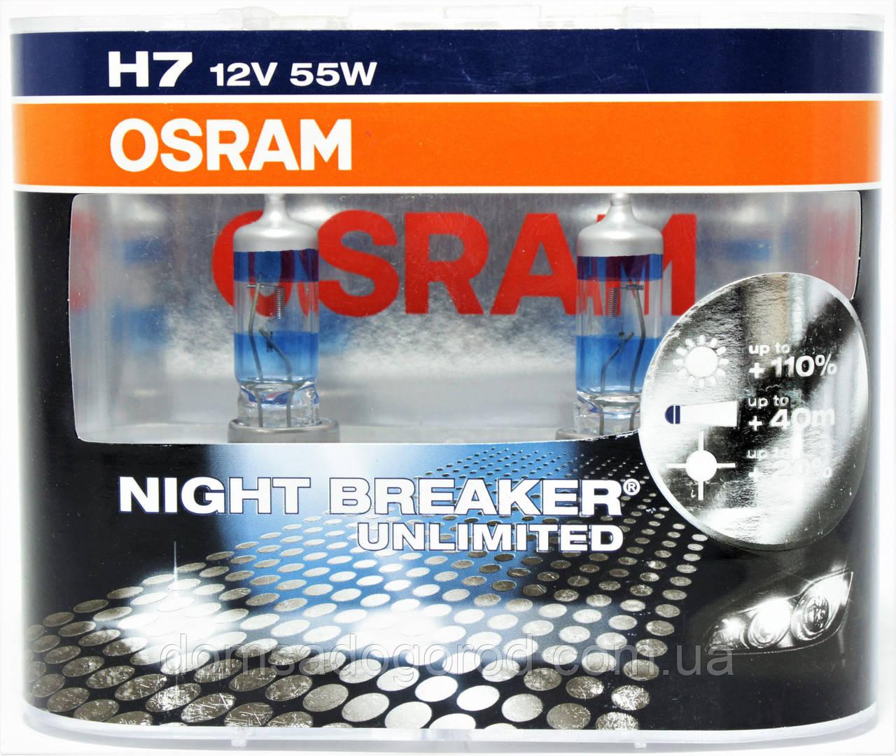 Лампа галогенная Osram H7 +110