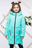 Удлиненная детская яркая куртка