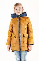 Демисезонная детская куртка Миранда золото-синий (30-38)