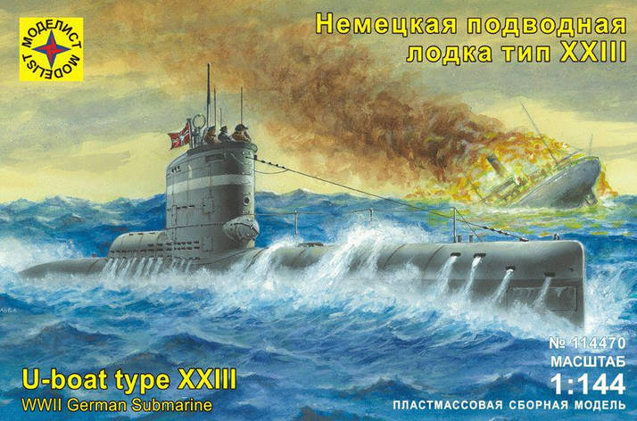 Немецкая подводная лодка тип XXIII. 1/144 MODELIST 114470, фото 2