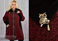 Пальто на молнии для пышных женщин с 64-68 размер, фото 1