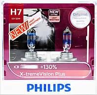 Лампа галогенная Philips H7 + 130%