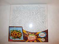 Роспись на холсте акриловыми красками р. 31*31*1 см, для детского творчества