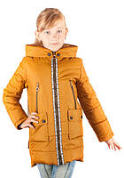 Демисезонная детская куртка Миранда золото (30-38)