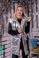 Женская плащевая жилетка металл 58413