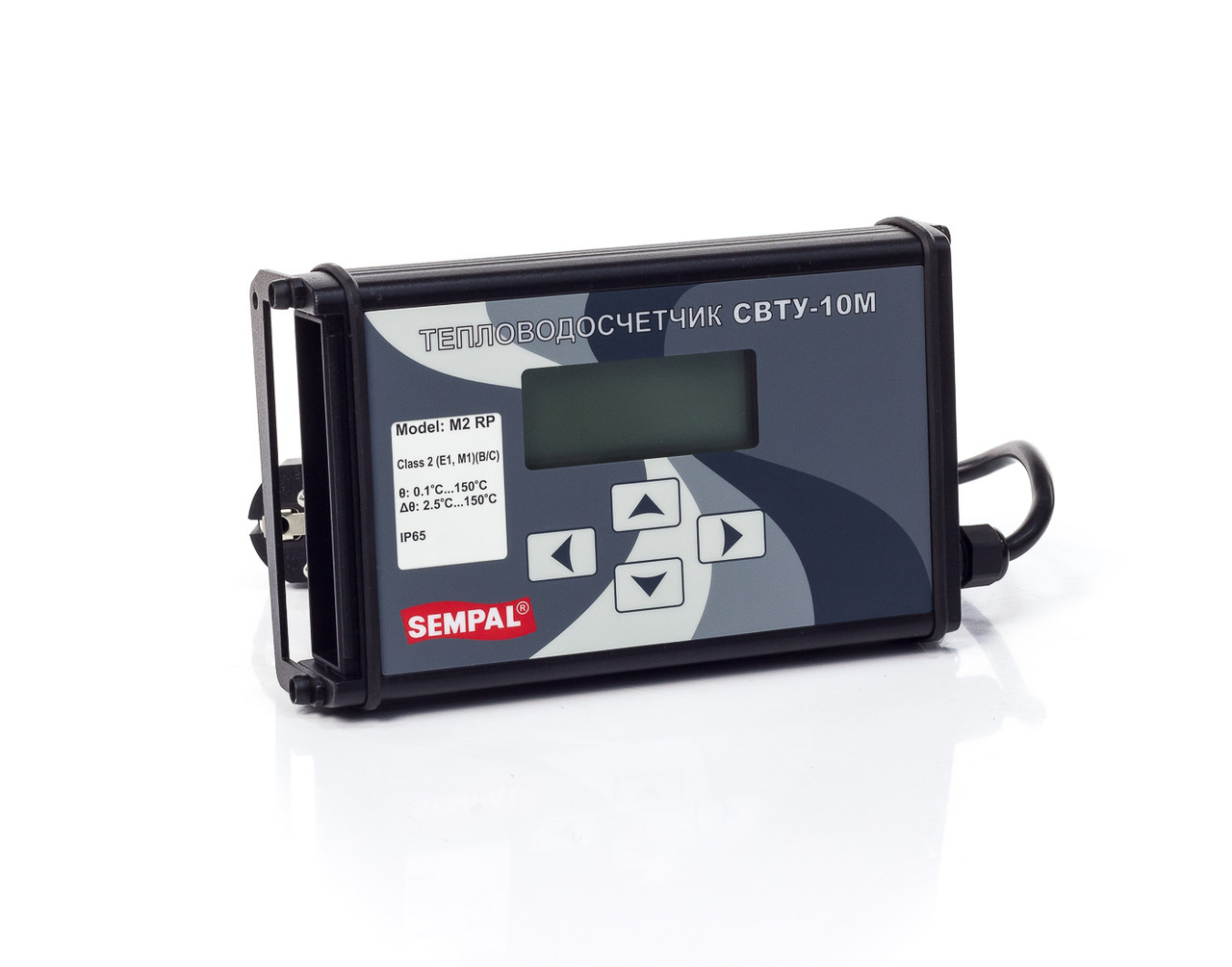 SEMPAL СВТУ-10M M2 RP DN=125 промышленный ультразвуковой теплосчетчик