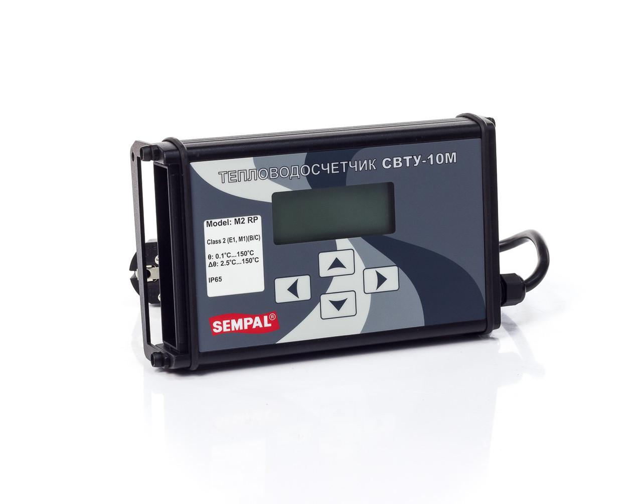 SEMPAL СВТУ-10M M2 RP DN65 водосчетчик ультразвуковой промышленный.