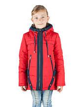Демисезонная детская куртка Оля красный-синий (30-38)