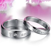 """Кольца для влюбленных """"You are mine"""", в наличии жен. 17.3, 18, муж. 18, фото 1"""