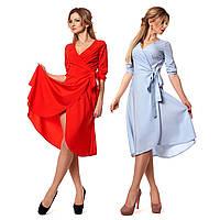 Платье с запахом и расклешенной юбкой миди