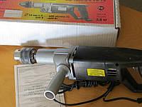 Электродрель ударно-вращательная ИЭ-1035.Э-2УВУ2