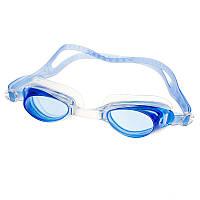 Очки для подростков-пловцов Arena AR-1700, фото 1
