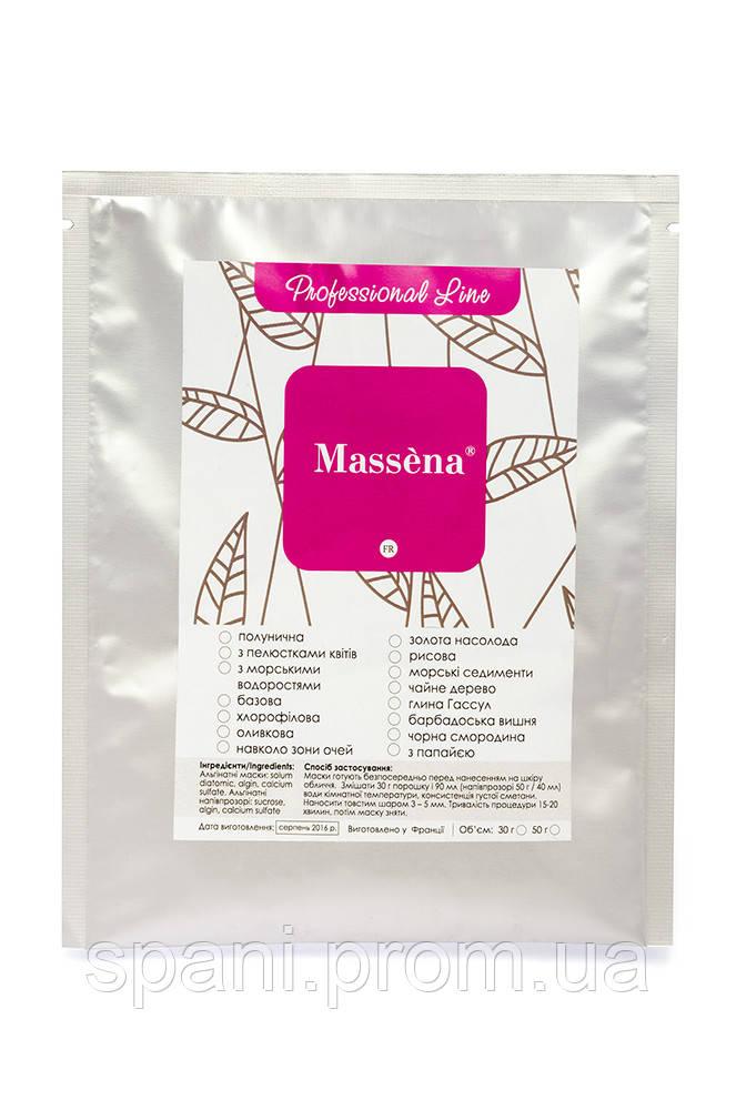 Massena Альгинатная маска глина Гассул (акне) 30 гр