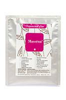 Massena Альгинатная маска хлорофилловая (для куперозной жирной кожи, успокваивает) 30 гр