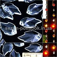 """ОПТ 500гр≈270шт, Кристаллы """"Листик маленький"""" 32х19мм, для декора с отверстием Цена за 500грамм"""