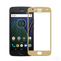 Защитное стекло Motorola Moto G5S Plus / XT1805 / XT1802 / XT1803 / XT1804 Full cover золото 0,26мм в упаковке