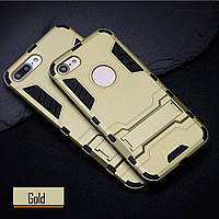 Чехол Apple Iphone 7 Hybrid Armored Case золотой