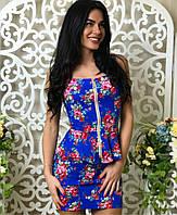 Женский молодежный костюм топ + юбка  синий