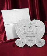 Свадебные пригласительные в виде кареты, красивые и оригинальные приглашения на свадьбу с печатью текста