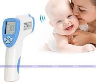 Градусник термометр инфракрасный бесконтактный детский