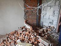 Демонтаж стены Киев