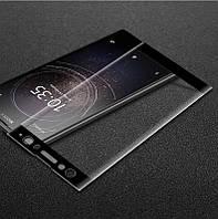 Защитное стекло с рамкой для Sony Xperia XA2 Ultra