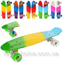 Скейт Пенни Борд MS 0746-1 Penny Board, 56,5-15см. Трехцветный, Светящиеся Колеса Ps