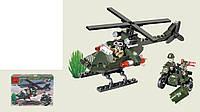 """Конструктор """"Военный вертолет"""", 119 деталей"""