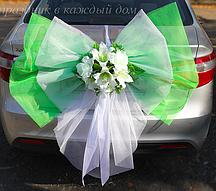 Бант Бело-салатовый с цветами, свадебный бант на автомобиль (102)