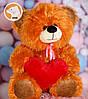 Плюшевый мишка Томми с сердцем, 70 см, темно-медовый, фото 3